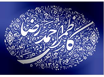 صنایع دستی کاظمی